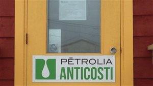 Pétrolia à Anticosti