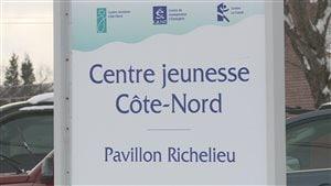 Un centre jeunesse de la Côte-Nord