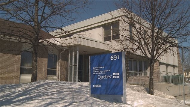 Centre intégré de santé et de services scoiaux de la Côte-Nord