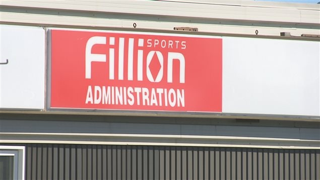 Le siège social de Fillions Sports, à Rimouski.