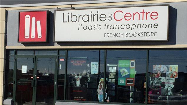 La Librairie du Centre fermera le 30 juin 2016.