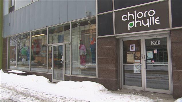 Le siège social de Chlorophylle, dans l'arrondissement de Chicoutimi
