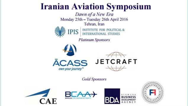 Le fabricant canadien de simulateurs de vol CAE est le principal commanditaire d'un sommet de l'aviation qui aura lieu en Iran.