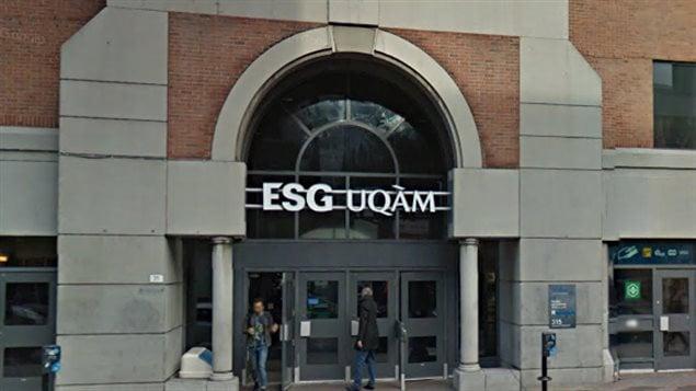 L'École des sciences de la gestion de l'UQAM, rue Sainte-Catherine à Montréal