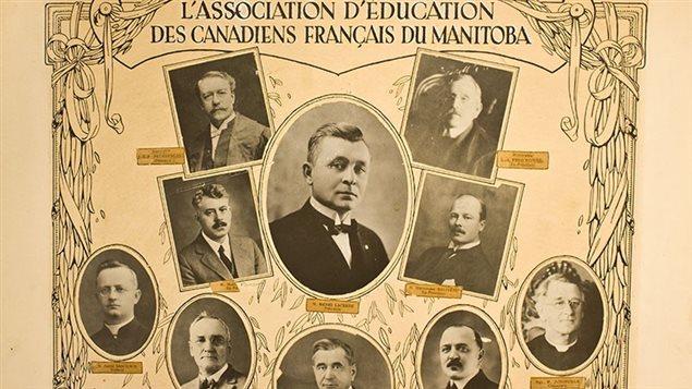 L'Association d'éducation des Canadiens-français du Manitoba (AECFM).