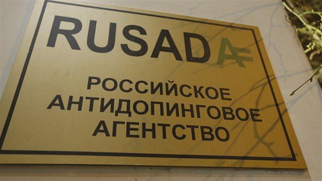 Agence antidopage russse (RUSADA)
