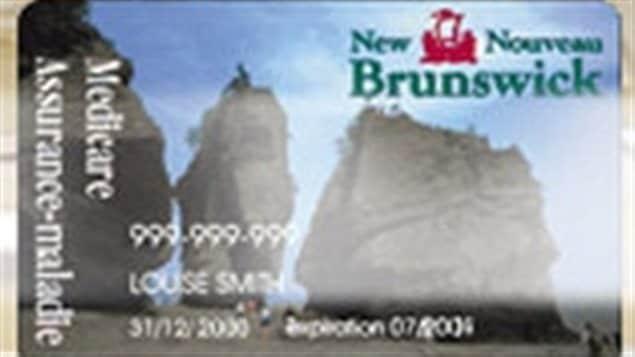 Le rocher éléphant figure sur la carte de l'assurance-maladie du N.-B.