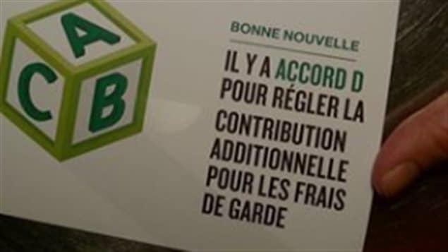 Publicité d'Accord D