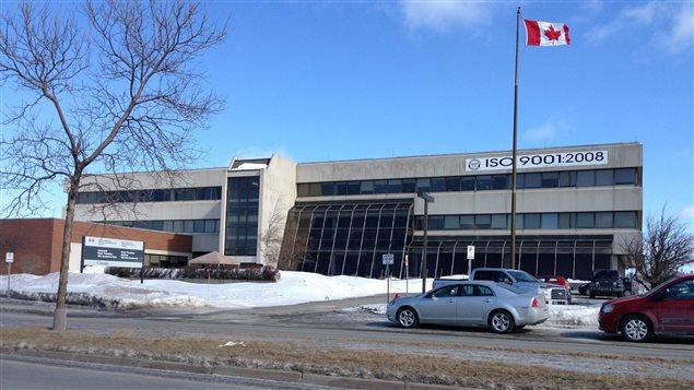 Bâtiment de Travaux publics et Services gouvernementaux Canada à Matane