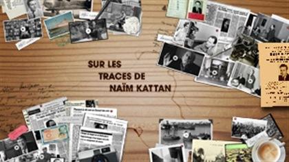 Suivez les traces de Naïm Kattan en parcourant ses archives