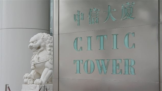 citic tower ii Citic tower ii: the real option finance ii prof a kanagraj ashwani raj 2009pgp049d assignment 1 executive summary: the problem that is being faced in the case is regarding rigid assumptions in evaluating the investment decision.