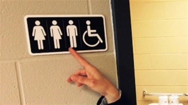 Logo toilettes transgenre
