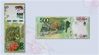 Le nouveau billet de 500 pesos en Argentine