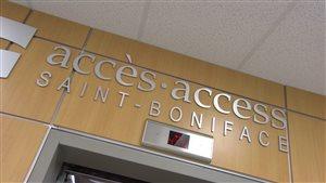 Le centre Accès Saint-Boniface