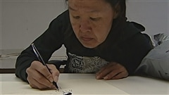 Le corps de l'artiste inuiteAnnie Pootoogook repêché à Ottawa
