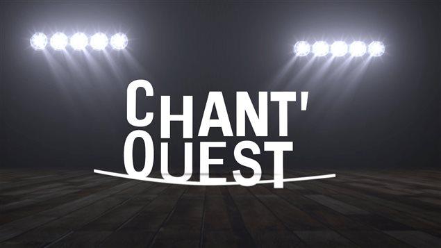 Chant'Ouest 2016