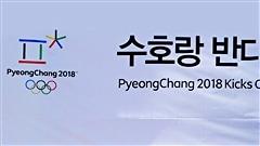 Les Jeux d'hiver de 2018 en Corée, dans 500 jours