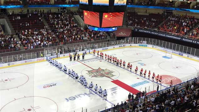 Le premier match de la KHL à Pékin
