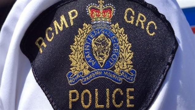 La GRC détient quatre suspects, dont trois hommes et une femme, suite à un violent incident dans la Première Nation du lac Manitoba.
