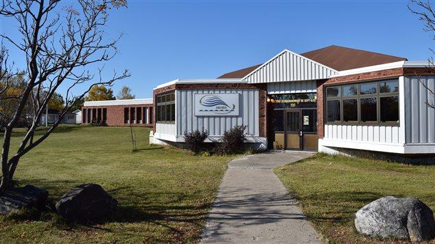 L'Institut d'enseignement de Sept-Îles a été fondé en 1976.