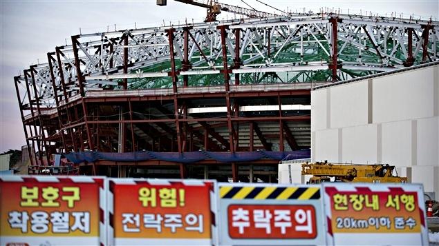 L'aréna de Gangneung où aura lieu le tournoi olympique de hockey en 2018