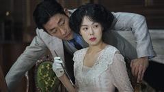 <i>Mademoiselle</i> : du cinéma érotique comme il ne s'en fait plus