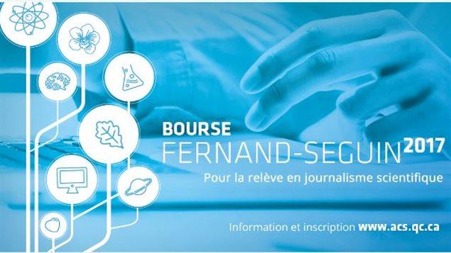 Bourse Fernand-Seguin 2017