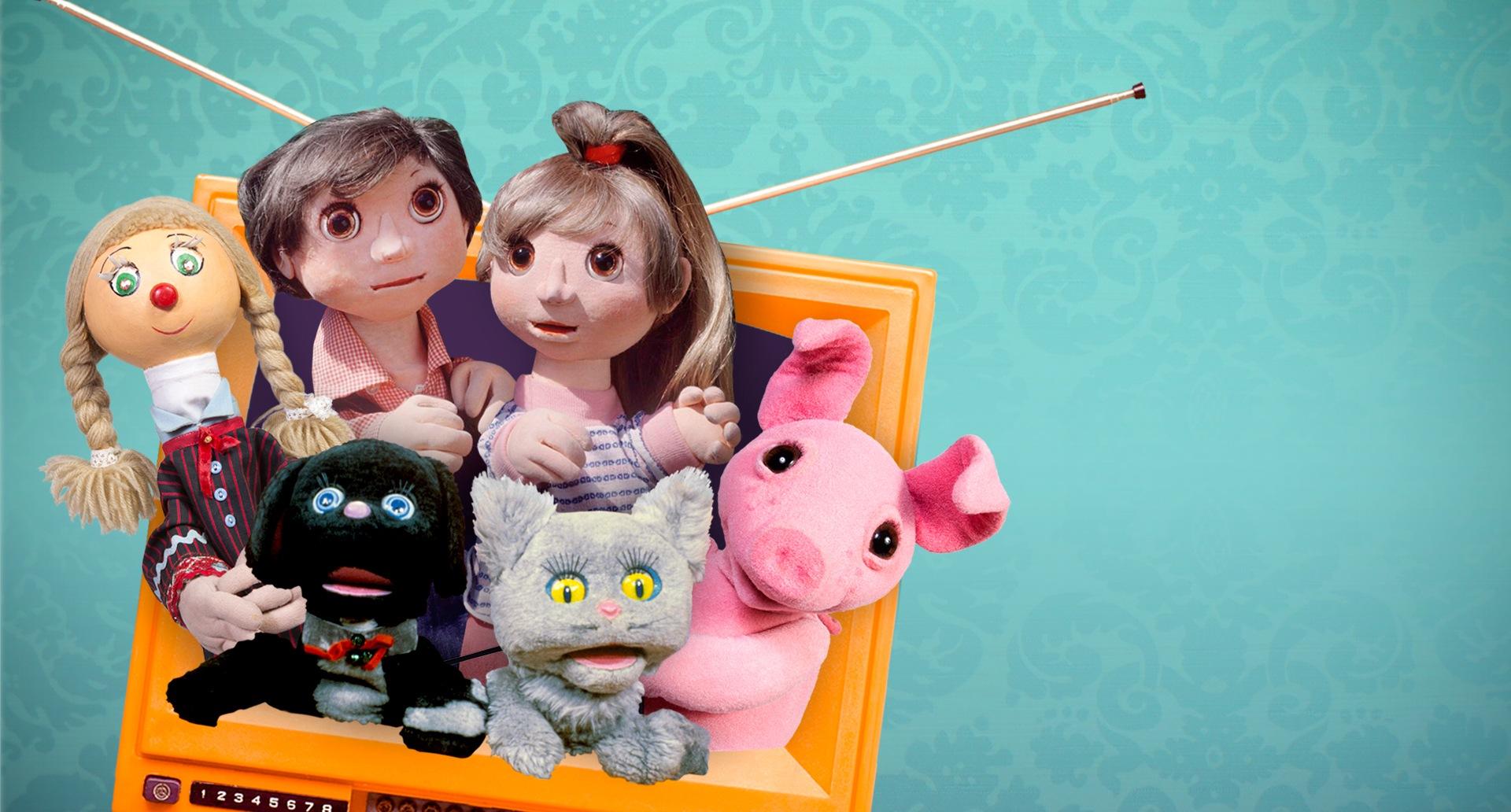 Entrez dans l'imaginaire-65 ans de marionnettes à Radio-Canada