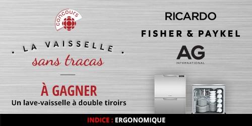 Concours La vaisselle sans tracas - Indice : Ergonomique
