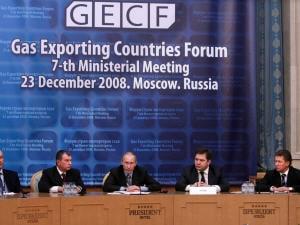 Réunion du Forum des pays exportateurs de gaz