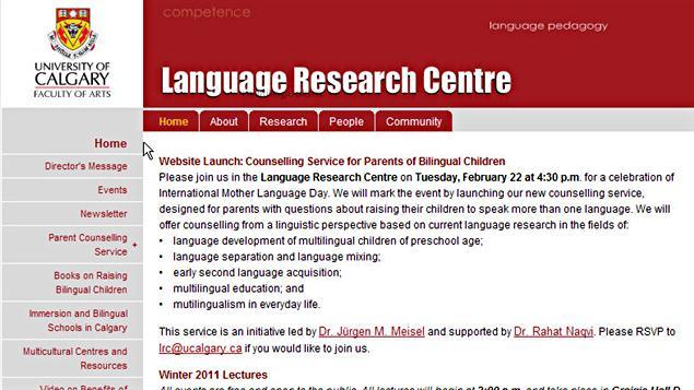 capture du site internet du centre de recherche sur le langage