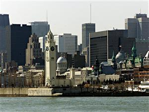 Vue de la ville de Montréal