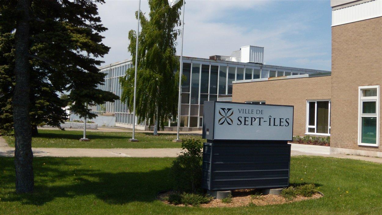 Édifice administratif de la Ville de Sept-Îles