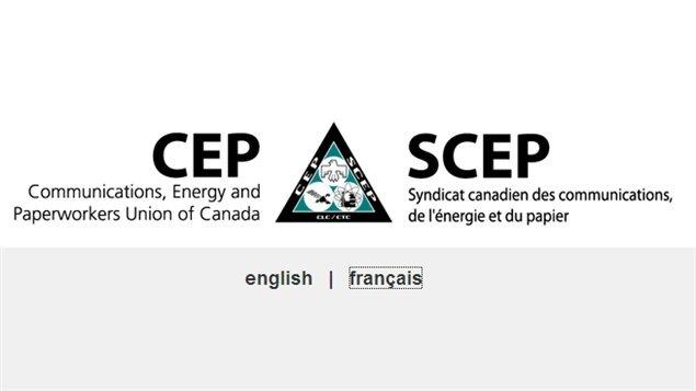 Le Syndicat canadien des communications, de l'énergie et du papier