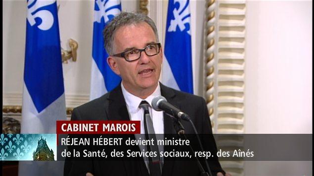 Réjean Hébert