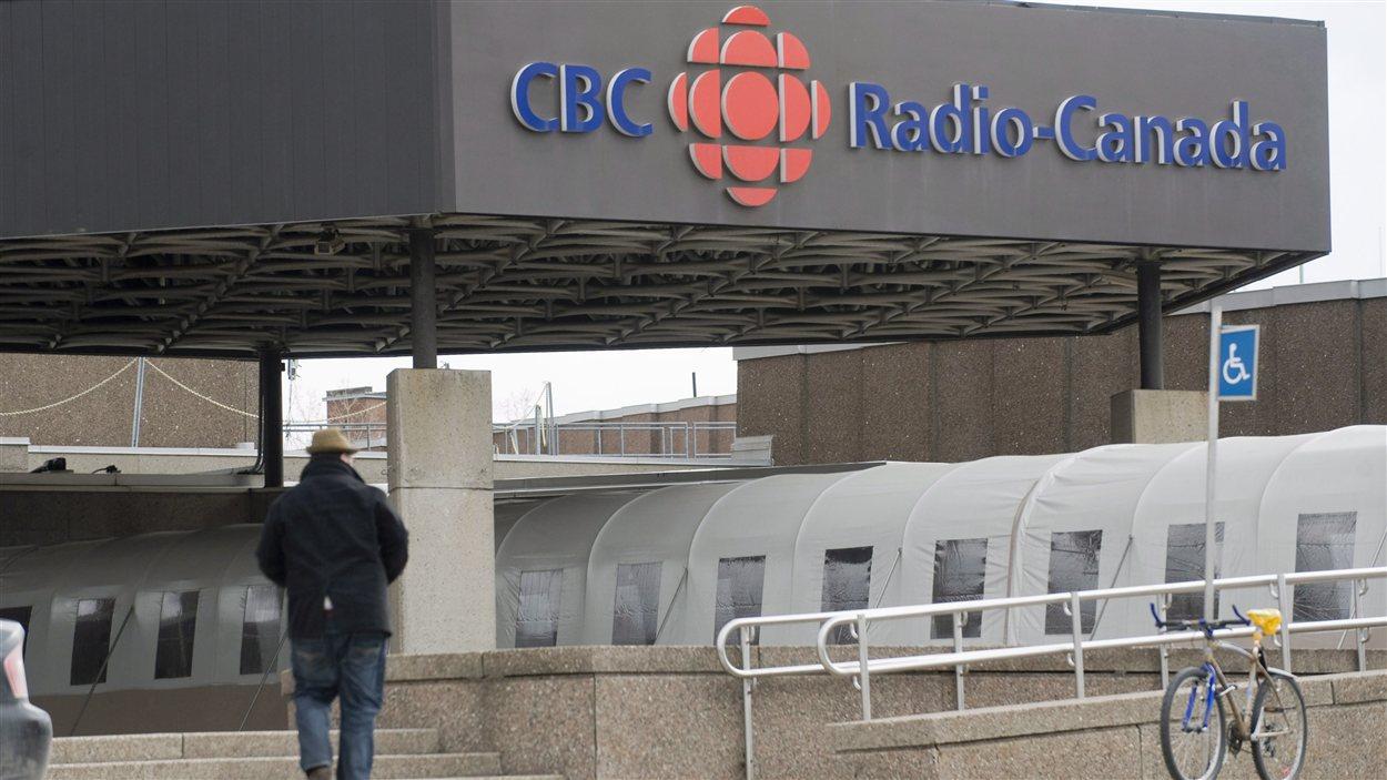 L'édifice de Radio-Canada à Montréal (archives)