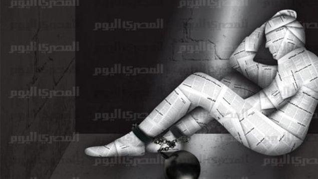 L'image publiée par 11 quotidiens égyptiens lundi