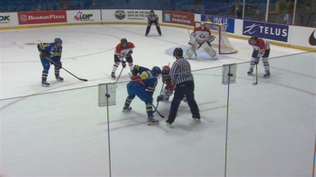 Le Défi mondial de hockey des moins de 17 ans se déroule jusqu'au 4 janvier