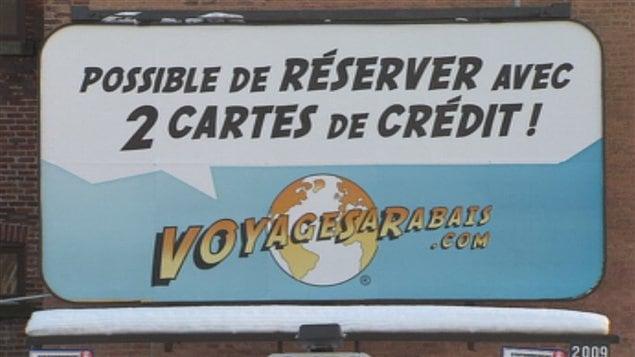 L'agence Voyages à rabais permet l'achat de voyage au moyen de deux cartes de crédit.