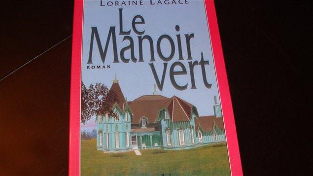 Un des romans écrit par Loraine Lagacé