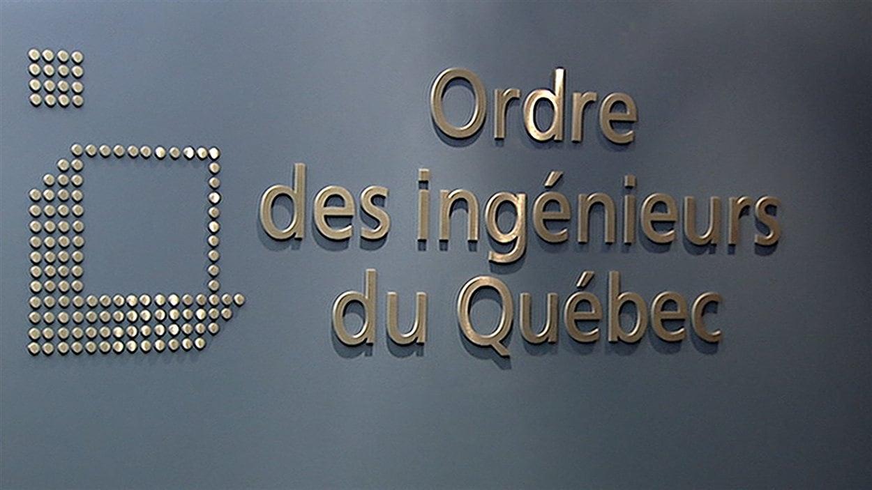 Logo de l'Ordre des ingénieurs du Québec