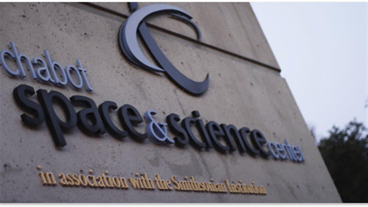 Le Chabot Space and Science Center à Oakland, près de San Francisco