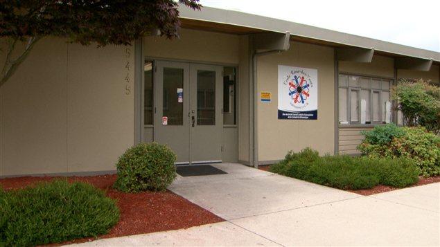 L'École Rose-des-Vents de Vancouver.