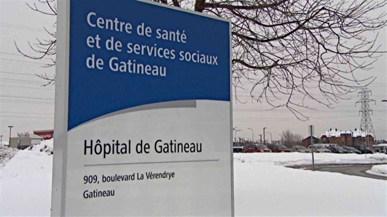 L'hôpital de Gatineau en hiver.