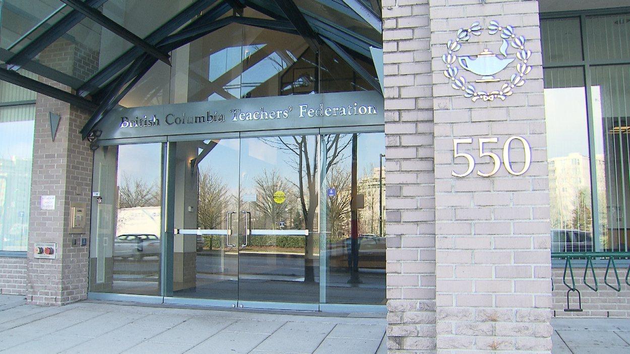 Les bureaux de la Fédération des enseignants de la C.-B. (BCTF).