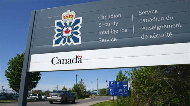 Le siège du SCRS à Ottawa