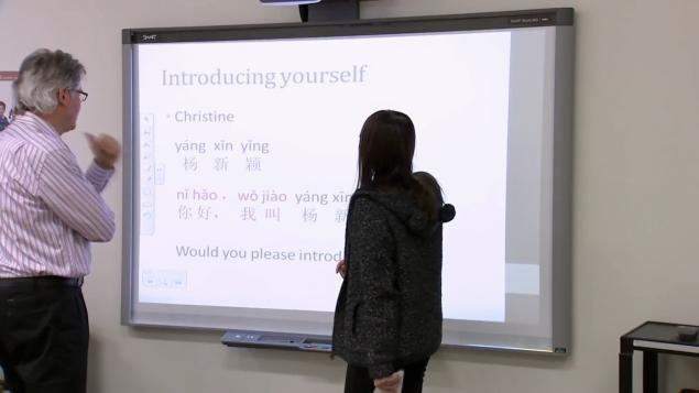Un cours offert par l'Institut Confucius