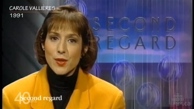 Capsule 40 ans de Second regard - animateurs