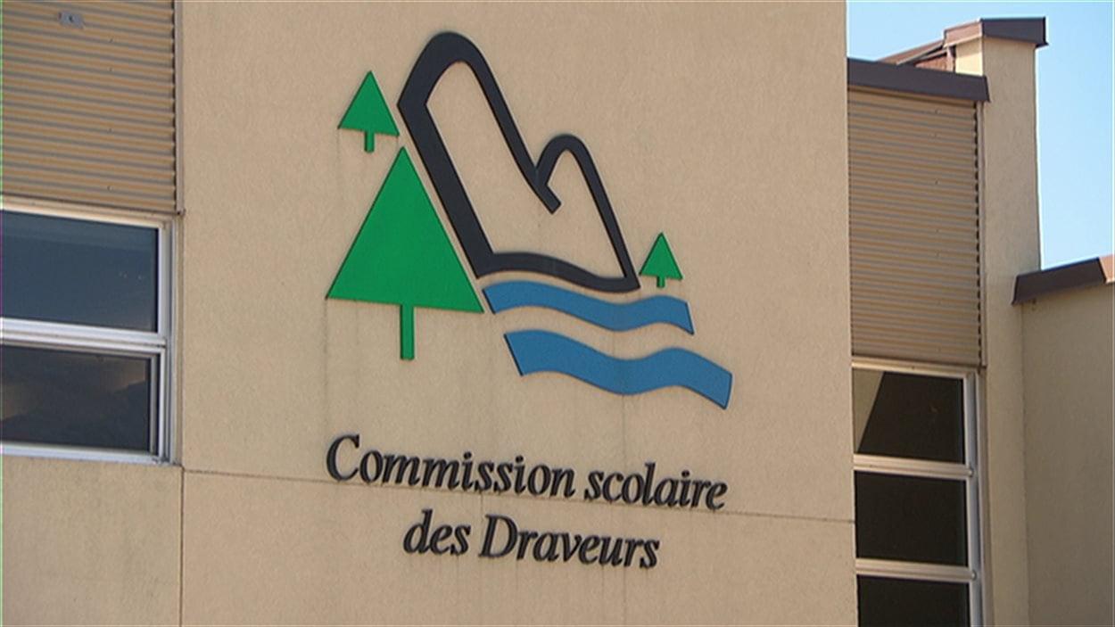 Le logo de la Commission scolaire des Draveurs.