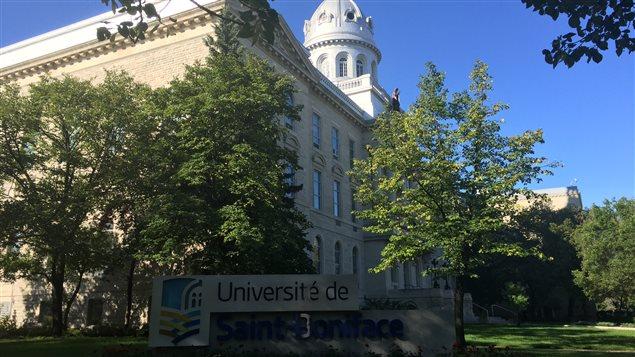 Université de Saint-Boniface